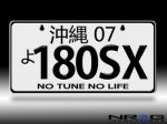 "NRG JDM Mini License Plate (Okinawa) 3""x6"" - 180SX"